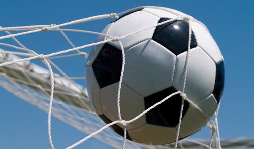 Города-организаторы чемпионата мира по футболу 2018 года объявят в субботу
