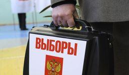 Единый день голосования установили в России