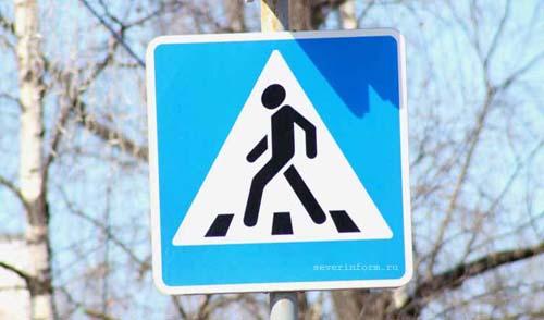 Пешеходный переход появится у ТЦ «Метро» в Ижевске