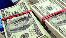 Житель Удмуртии, покупая авто через Интернет, перечислил деньги мошенникам