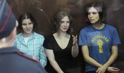 РПЦ просит суд учесть возможное раскаяние Pussy Riot