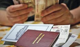 Накопительную часть пенсии в России сократят