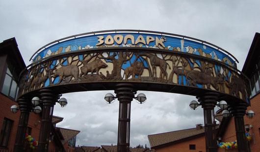 Зоопарк Ижевска перешел на осенний режим работы