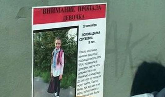 Похититель, 8 дней продержавший в багажнике девочку, повесился в камере