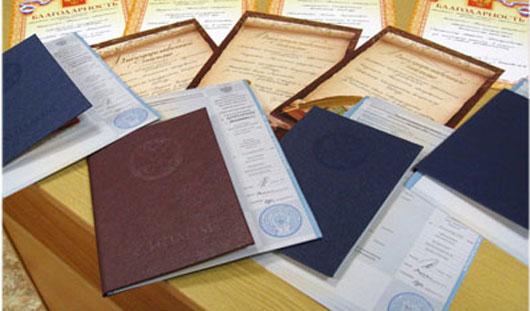 Ректоры вузов планируют отказаться от диплома единого образца