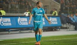 Питерский «Зенит» проиграл итальянскому «Милану»