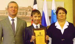 Талантливые школьники Ижевска получили по 25 тысяч рублей