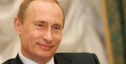 Владимир Путин отпраздновал юбилейный день рождения