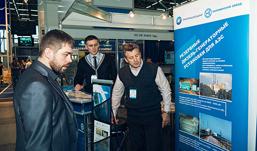 В Перми открывается выставка «Нефть. Газ. Химия»