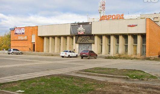 В здании бывшего кинотеатра «Аврора» накрыли подпольный игровой клуб