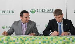 Сбербанк и автосалон «Лео Смарт» внедряют новый сервис для малого бизнеса