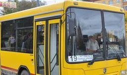 ЧП в автобусе Ижевска: психически больной пассажир выстрелил из пневматики