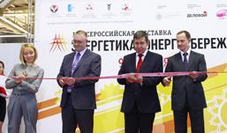 В Ижевске открылась III Всероссийская выставка «Энергетика. Энергосбережение»