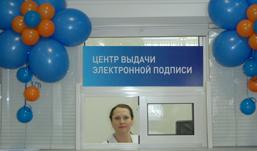«Ростелеком» в Удмуртии выдал более 2000 кодов активации для портала gosuslugi.ru