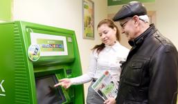 Пенсионеров научат пользоваться банковскими услугами