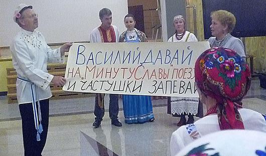 Фильм об ижевском гармонисте покажут на Первом канале