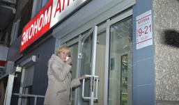 Где в Ижевске работают круглосуточные аптеки?
