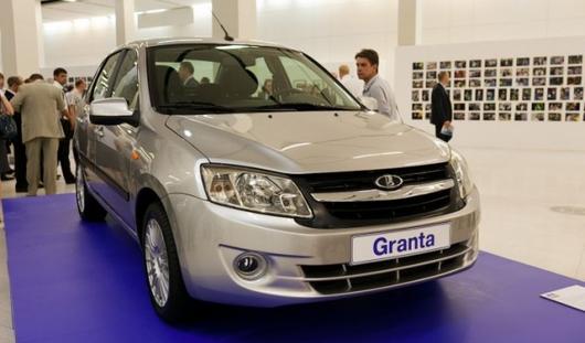 10-тысячная LADA Granta поступила в продажу