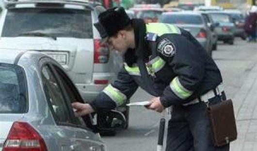 Автомобилист отказался платить штраф из-за грядущего апокалипсиса