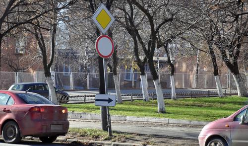 Фотофакт: движение по Пушкинской в Ижевске запрещено?