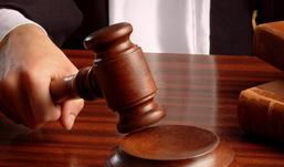 Бывший наркополицейский из Удмуртии осужден на три года за взятку