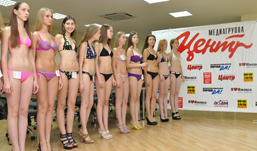 Ижевчанки могут выступить от нашего города на «Мисс Россия - 2013»