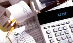 До 1 ноября ижевчанам нужно заплатить налог на имущество.