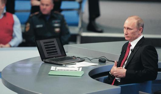 Владимир Путин отменил «прямую линию» с россиянами