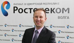 «Ростелеком» в Татарстане возглавил бывший коммерческий директор филиала в Удмуртской Республике