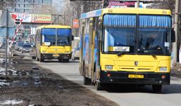 Угроза взрыва в Ижевске: автобусы и троллейбусы пустили по Пушкинской