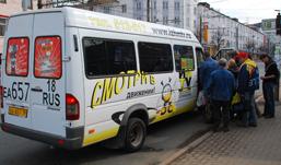 С 1 ноября ИПОПАТ прекращает обслуживание маршрута №68
