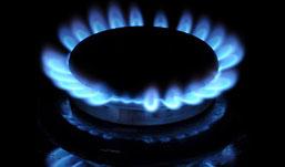 График включения газа в домах ижевчан