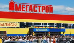 В Ижевске возобновят строительство торгового центра напротив «Флагмана»
