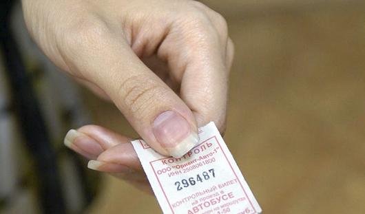 Штраф за безбилетный проезд в общественном транспорте хотят увеличить до 1000 рублей