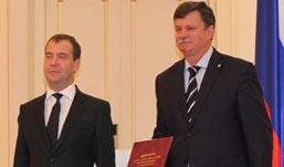 Дмитрий Медведев вручил ООО «Башнефть-Удмуртия» Премию Правительства РФ.