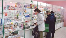 В одной из аптек Удмуртии продавали просроченные лекарства