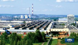 В рейтинг самых крупных промышленных центров России вошли 3 города из Удмуртии