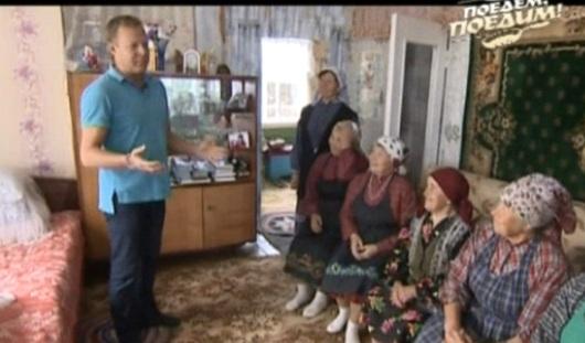 НТВ-шники побывали с кулинарной экспедицией в Бураново