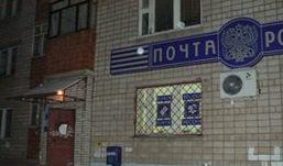 В Ижевске задержали преступника, который  дважды грабил одно почтовое отделение