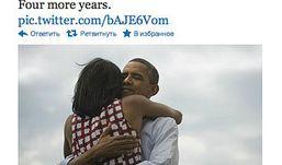 Победный твит Барака Обамы бьёт все рекорды