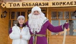 Удмуртский Дед Мороз переедет в новую резиденцию
