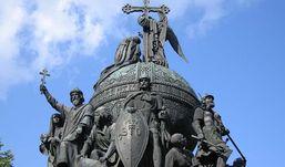 1150-летие российской государственности Ижевск отметит выставкой