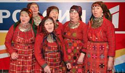 «Бурановские бабушки» споют для полицейских