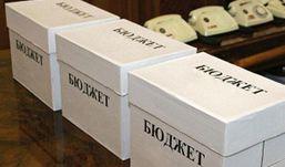 Госдолг Удмуртии на конец 2013 года составит 23,2 млрд рублей