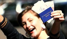 Стипендии в Удмуртии в 2013 году вырастут на 5,5%