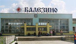 С экс-главы Балезинского района сняты обвинения по делу слива химотходов