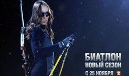 Спортсменка из Удмуртии Ульяна Кайшева снялась в рекламе