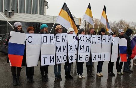 Фотофакт: большую «открытку» сделала для Калашникова молодежь Ижевска