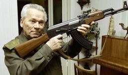 Новый оружейный концерн России назовут в честь Калашникова