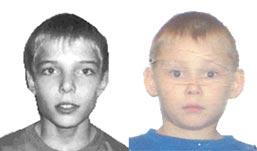 Два школьника, сбежавшие из дома в Ижевске, ночевали в подъезде